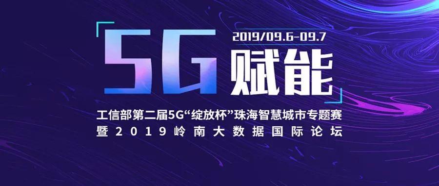 神彩争霸官网pk10_神彩下载安装_app安卓 5G
