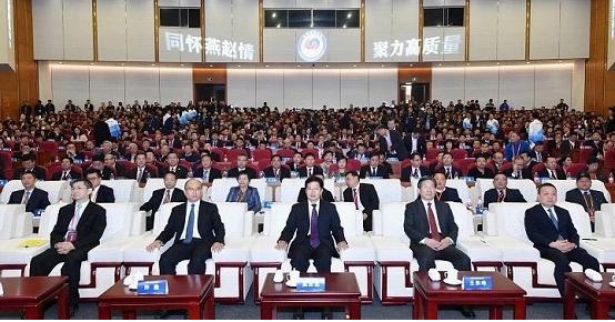 荣盛发展受邀参加第三届世界冀商大会,三个项目成功签约