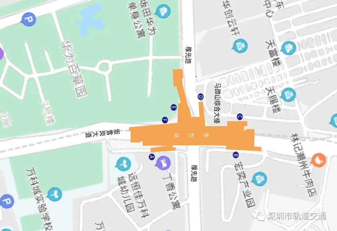 深圳地铁10号线华为站各出入口信息及位置分布
