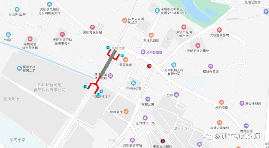 深圳地铁6号线光明大街站出入口位置分布在哪里