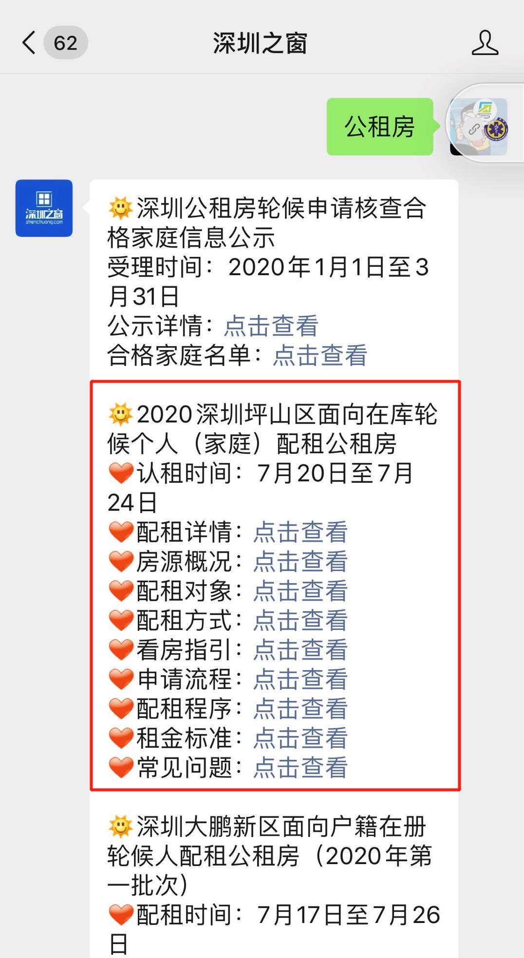 微信图片编辑_20200720145943.jpg