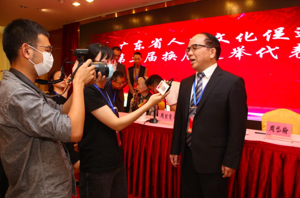 广东省人口文化促进会换届 赖新生当选会长